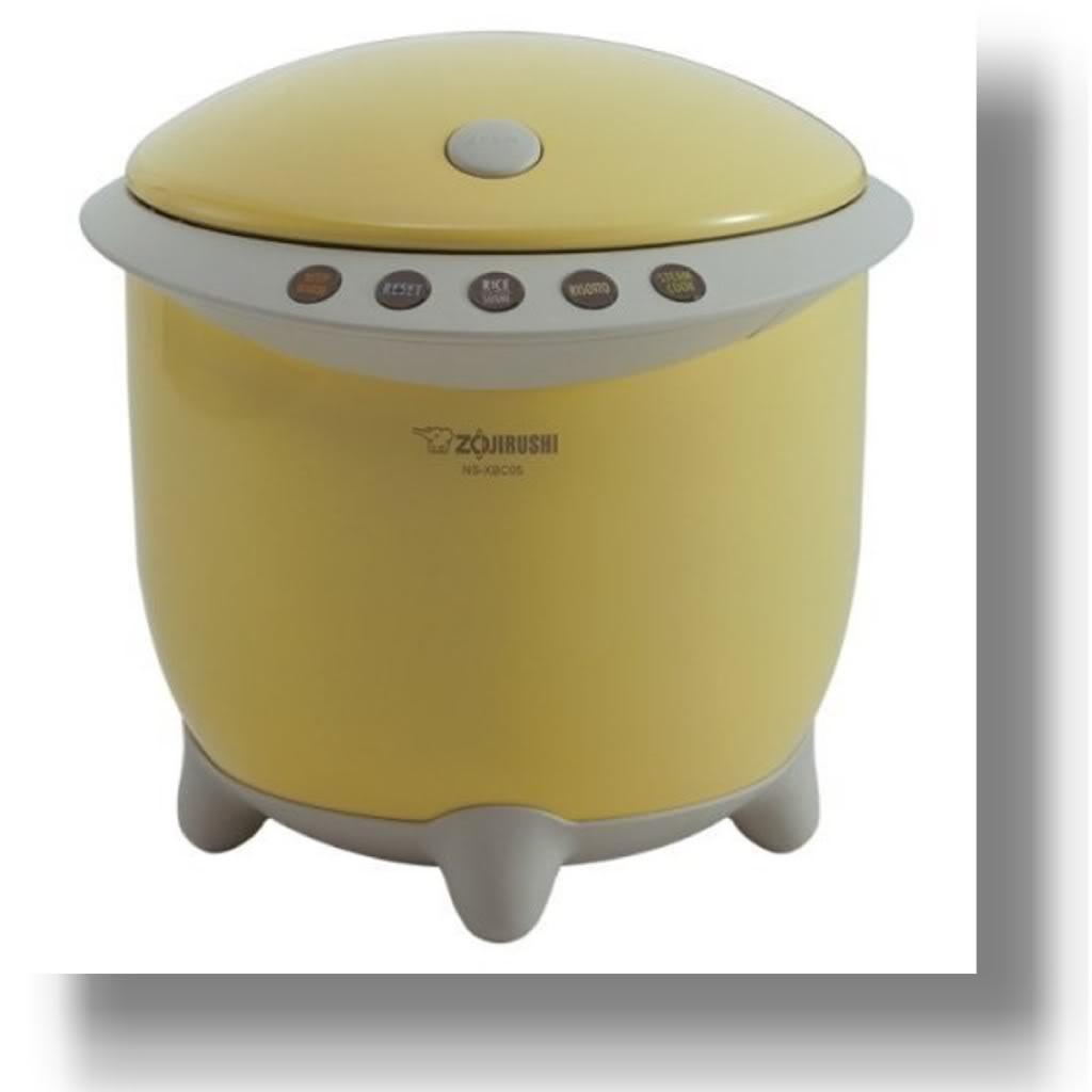 yellow-rice-cooker